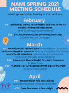 NAMI on Campus UIUC spring 2021 meeting schedule